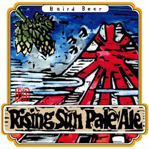 Baird Japanese Beer