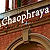 Manchester Bars - Weatherspoons - Chaophraya