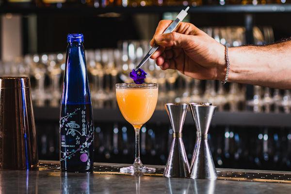 Rikyu Bar